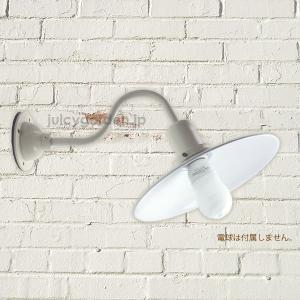 外灯 門灯 ブラケットライト 工業系デザイン照明 エクステリアライト 外灯 「レトロ外灯 S形フラット」|juicygarden|02