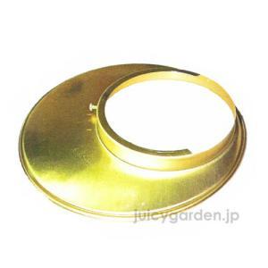 真鍮製のオプションのセードです。大人気のマリンランプに取り付けると、上方向への光を優しくシャットアウ...
