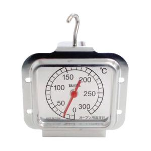 ドーム型ピザ窯専用オプション 窯内の温度計測用「家庭用石窯 プチキルン専用 温度計」【送料別】|juicygarden