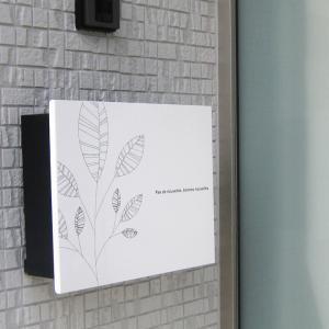 [送料無料] 郵便ポスト 壁掛け 家庭用 ポスト おしゃれ 郵便受け 「アートポスト L'ombre ロンブル」 juicygarden 03