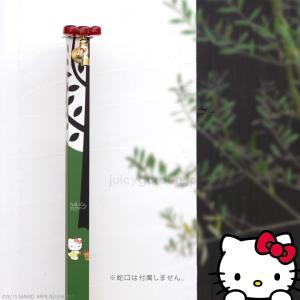 立水栓 水栓柱 ガーデニング 水栓柱 かわいい サンリオ Hello Kitty ハローキティ立水栓  「ハローキティ立水栓」 3色 蛇口別売り|juicygarden