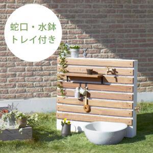立水栓 水栓柱 立水栓セット ウッドフェンス調「水栓ユニット ティーラ セット」立水栓+ウッドトレイ+フック+蛇口類+ガーデンパン|juicygarden