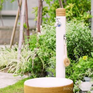 かわいい立水栓 水栓柱 ガーデニング 立水栓セット水栓柱 ナチュラルなデザイン立水栓 「アルブラン (水栓柱+ガーデンパン+蛇口2個セット)」|juicygarden
