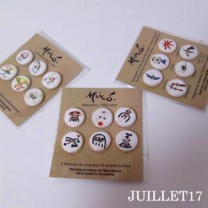 Joan Miro ジョアン・ミロ ボタン 手芸  6個セット|juillet17