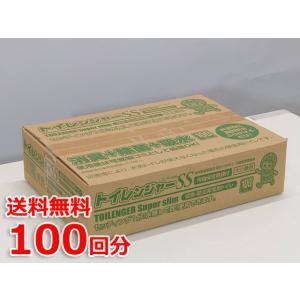 【送料無料】簡易トイレ 断水時 災害用 トイレンジャーSS100 100回分【凝固剤粉末タイプ】|juke-store