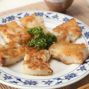 横浜中華街 重慶飯店 お土産 大根餅(だいこんもち)|jukeihanten