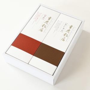 人気のオリジナル中華菓子を2本セットで箱に詰めました 横浜中華街のお土産、大切な人への贈る定番のお菓...