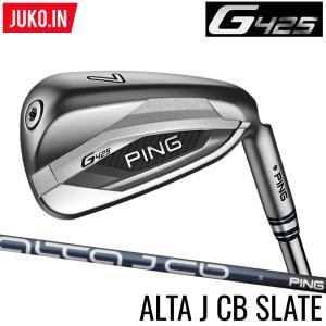 PING ピン G425 アイアン ALTA J CB SLATE カーボン 5本セット 6-PW(...