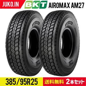 クーポン有 BKTクレーン用(チューブレス)タイヤ 385/95R25 AIROMAX AM27(スチールラジアル) 送料無料※沖縄・離島を除く|juko-in