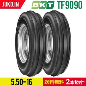 BKT農業用・農耕用(チューブタイプ)トラクタータイヤ TF9090 5.50-16 PR6※沖縄・離島を除く|juko-in