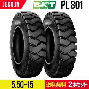 クーポン有 BKTフォークリフト用(チューブタイプ)タイヤ 5.50-15 PR8 PL801|juko-in