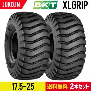 クーポン有 BKTホイールローダー(チューブレス)タイヤ 17.5-25 PR12 XLGRIP 送料無料※沖縄・離島を除く|juko-in