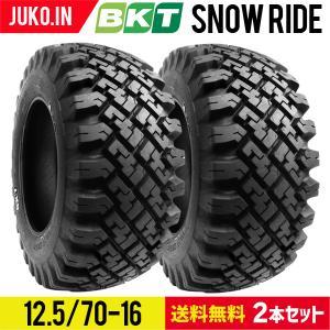 BKTホイールローダー(チューブレス)タイヤ 12.5/70-16 PR6 SNOW TRAC(スノータイヤ) 送料無料!※沖縄・離島を除く