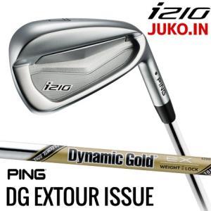クーポン有 i210 PINGピンゴルフアイアン DG EXTOUR ISSUEスチール(#5-PW...