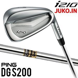 クーポン有 i210 PINGピンゴルフアイアン DG S200ダイナミックゴールドスチール(#5-...