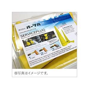 油圧ホースのキャップにおすすめ!YELLOC(イエロック)/サイズ:マイクロタイプ20個入り juko-in
