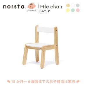「自分でやる」が自分を育てる。 お子様が扱いやすい、シンプルでおしゃれな子供向け家具シリーズ、nor...