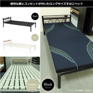 ■商品仕様 サイズ:約幅1030×奥行2310×高さ670×床面高360mm(ベッド下高さ300mm...