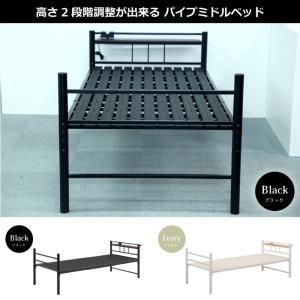 ■商品仕様 サイズ:約幅102.5cm×奥行き231cm×高さ80.5cm 高さ3段階調節(床から床...