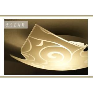 LEDシーリングライト DYKC004-2 調光調温 リモコン三段調節 (間接照明 ペンダントライト インテリアライト 天井照明 北欧)|julia