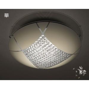 LEDシーリングライト DYKC013 (間接照明 ペンダントライト インテリアライト 天井照明 北欧) julia