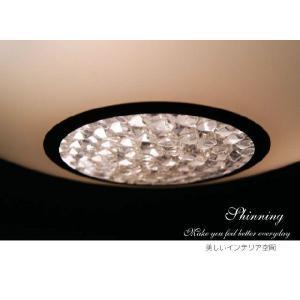 シーリングライト HKC002 (照明 照明器具 間接照明 LED おしゃれ 天井照明 デザイン インテリア シーリング照明 )|julia