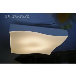 シーリングライト HLZKC002 (照明 照明器具 間接照明 LED おしゃれ 天井照明 デザイン インテリア シーリング照明 )|julia