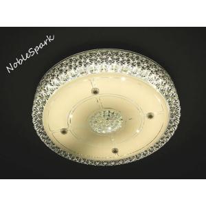 シーリングライトHPC001 LED (インテリア照明 間接照明 ペンダントライト 天井照明 北欧) julia