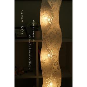 フロアスタンド JK102LC(照明 照明器具 間接照明 LED おしゃれ フロアランプ フロアライト デザイン インテリア スタンドライト )|julia