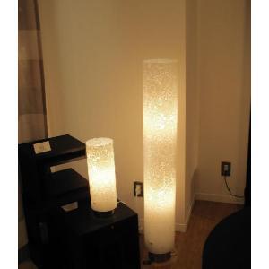 フロアスタンド JK107L(照明 照明器具 間接照明 LED おしゃれ フロアランプ フロアライト デザイン インテリア スタンドライト )|julia