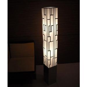 フロアスタンド JK128L(照明 照明器具 間接照明 LED おしゃれ フロアランプ フロアライト デザイン インテリア スタンドライト )|julia