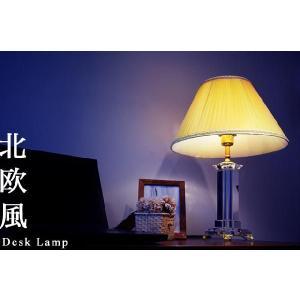 テーブルランプ JK147T(照明 照明器具 間接照明 LED 卓上スタンド デザイン インテリア おしゃれ )|julia