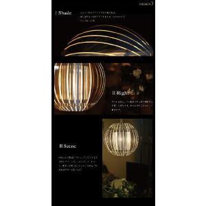 ペンダントライト JKC105(照明 照明器具 間接照明 LED 天井照明 おしゃれ デザイン インテリア シーリング ペンダント )|julia|04