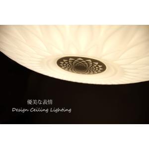 LEDシーリングライト KPC007 (照明 照明器具 間接照明 LED おしゃれ 天井照明 デザイン インテリア シーリング照明 )|julia