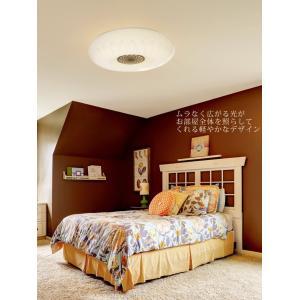 LEDシーリングライト KPC007 (照明 照明器具 間接照明 LED おしゃれ 天井照明 デザイン インテリア シーリング照明 )|julia|03