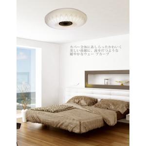 LEDシーリングライト KPC007 (照明 照明器具 間接照明 LED おしゃれ 天井照明 デザイン インテリア シーリング照明 )|julia|04
