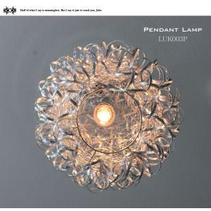 ペンダントライト LUK003P (インテリア照明 天井照明...