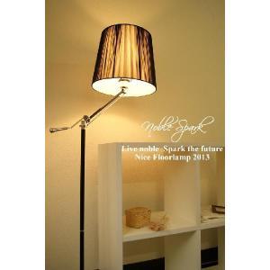 フロアスタンド TK002L (照明 照明器具 間接照明 LED おしゃれ フロアランプ フロアライト デザイン インテリア スタンドライト )|julia