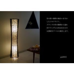 フロアスタンド TKU001L (アジアン 照明器具 間接照明 LED おしゃれ フロアランプ フロアライト デザイン インテリア スタンドライト )|julia|02