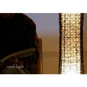 フロアスタンド TKU001L (アジアン 照明器具 間接照明 LED おしゃれ フロアランプ フロアライト デザイン インテリア スタンドライト )|julia|03