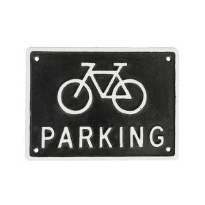 DULTON ダルトン アイアンサイン PARKING パーキング 自転車 バイシクル 駐輪場 看板 ブラックの商品画像|ナビ