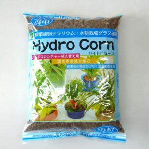 ハイドロコーン 中粒 5L 観葉植物/ハイドロカルチャー/水耕栽培/インテリアグリーン|julli