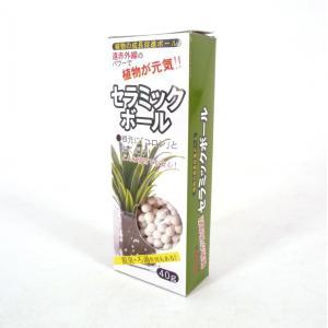 セラミックボール 40g 観葉植物/ハイドロカルチャー/水耕栽培/インテリアグリーン|julli