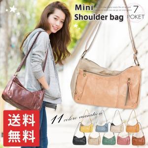 ◆商品詳細 《特徴》前後どちらでも気分に合わせてフロントデザインにもってこれるバッグです♪収納出来る...