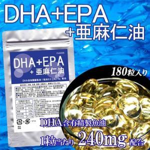 DHA+EPA+亜麻仁油 生カプセル ソフトタイプ|jun-global