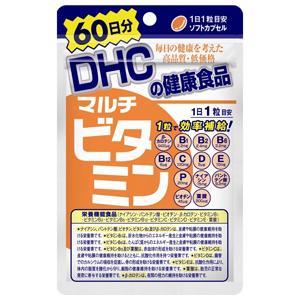 DHC マルチビタミン 60日分 ソフトカプセル|jun-global