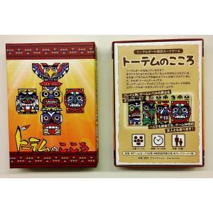 《「トーテムのこころ」とは》 カードゲーム「トーテムのこころ」は、トーテムカードを積み上げていき、ト...