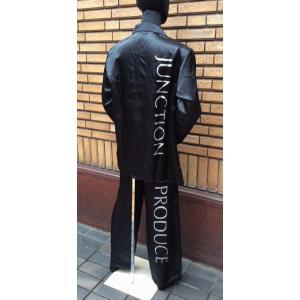653ed5e960e68 ジャンクションプロデュース JUNCTION PRODUCE パジャマ ルームウェア シャツ ブラック 部屋日 長袖 シルク 絹 さらさら ギフト  ロゴ プレゼント メンズ