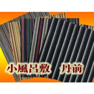 ★サイズ:約53×53cm ★素材:綿100% ★日本製  丹前柄のおしゃれな和風小風呂敷。 小さな...