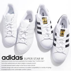 ■商品名 adidas レディース スーパースター レザー《 SUPER STAR W 》  履けば...